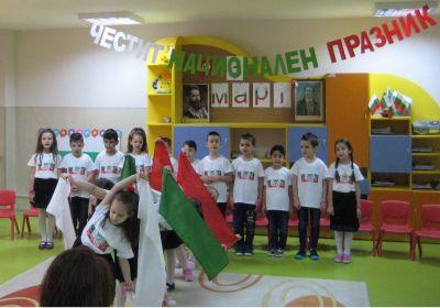 Честит Национален празник! - Изображение 3