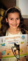 XVI Парад на песента - ДГ №7 Снежанка - Търговище
