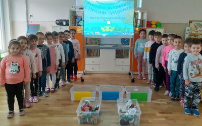 Световен ден на рециклирането 2