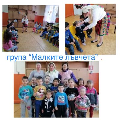 Баба Марта - ДГ №7 Снежанка - Търговище
