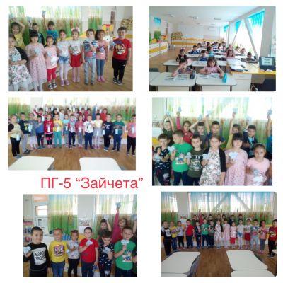 Седмичен обзор / 25-28.05.2021 г. - ДГ №7 Снежанка - Търговище